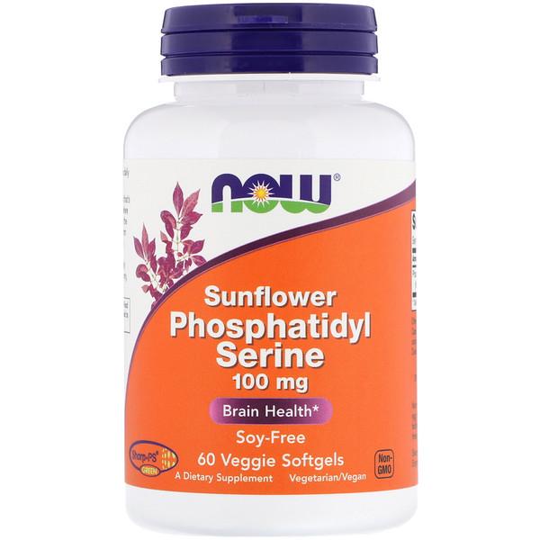 Подсолнечный фосфатидилсерин, 100мг, 60растительных мягких таблеток