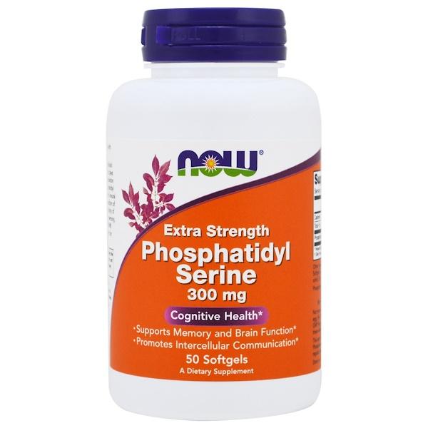 Фосфатидилсерин Extra Strength, 300 мг, 50 желатиновых капсул
