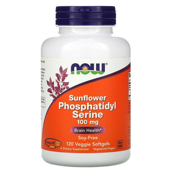 Фосфатидилсерин из лецитина подсолнечника, 100 мг, 120 мягких желатиновых вегетарианских капсул