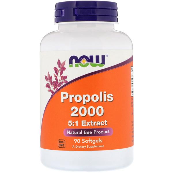 Propolis 2000, 90 Softgels