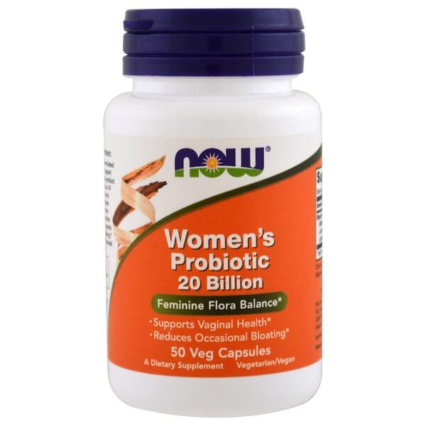 Пробиотики для женщин, 20 млрд живых культур