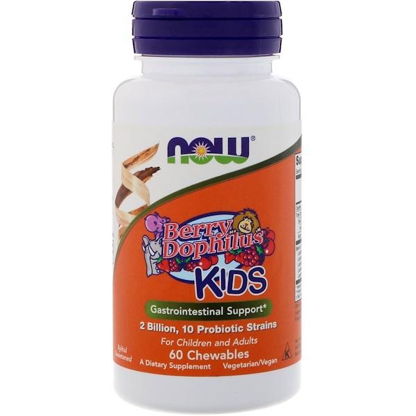 Now Foods, Berry Dophilus, детский, 2 миллиарда, 60 жевательных таблеток