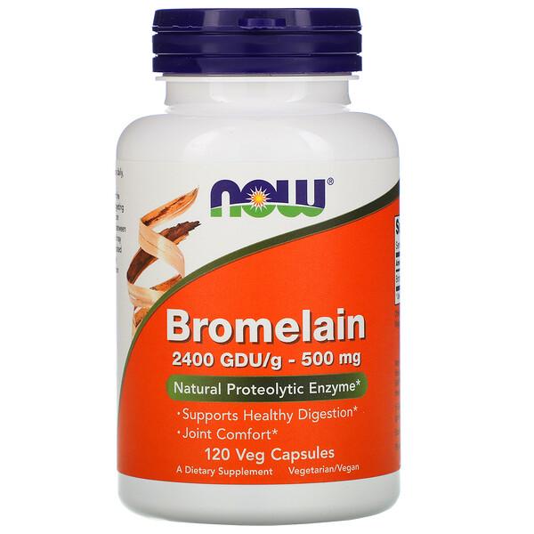 Бромелин, 500 мг, 120 вегетарианских капсул