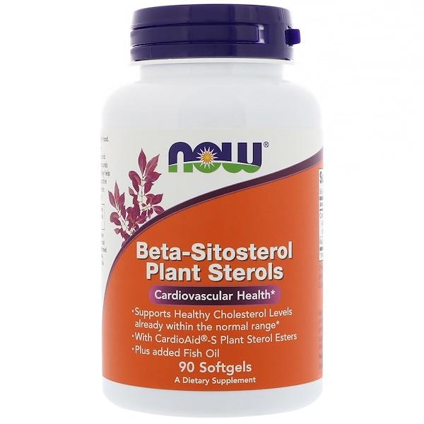 Комплекс растительных стеролов, содержащих бета-ситостерол (Beta-Sitosterol Plant Sterols), 90 мягких таблеток