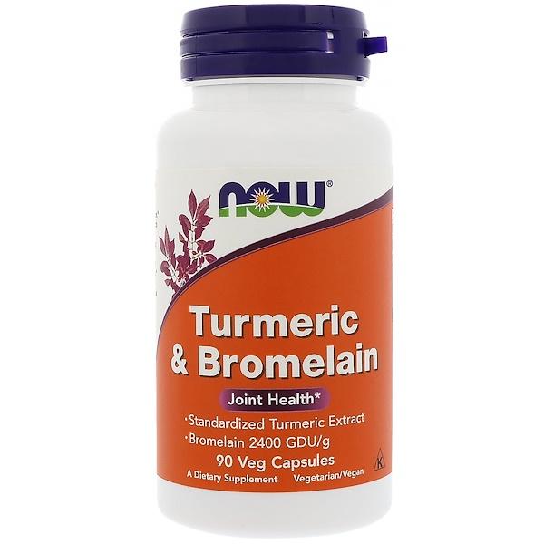 Куркума и бромелаин, 90 растительных капсул
