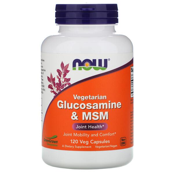 Вегетарианскийглюкозамин и МСМ, 120 растительных капсул