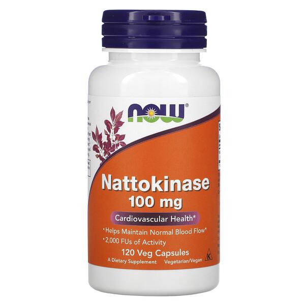 Наттокиназа, 100 мг, 120 капсул