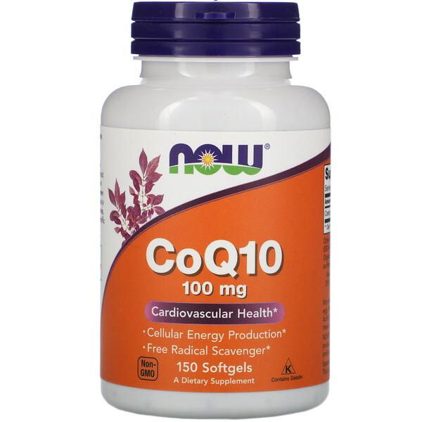 CoQ10, 100 мг, 150 мягких желатиновых капсул