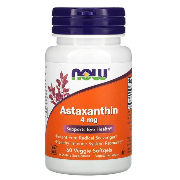 астаксантин, 4мг, 60растительных капсул