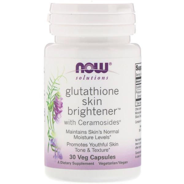 Solutions, осветляющее средство для кожи с глутатионом, 30 вегетарианских капсул