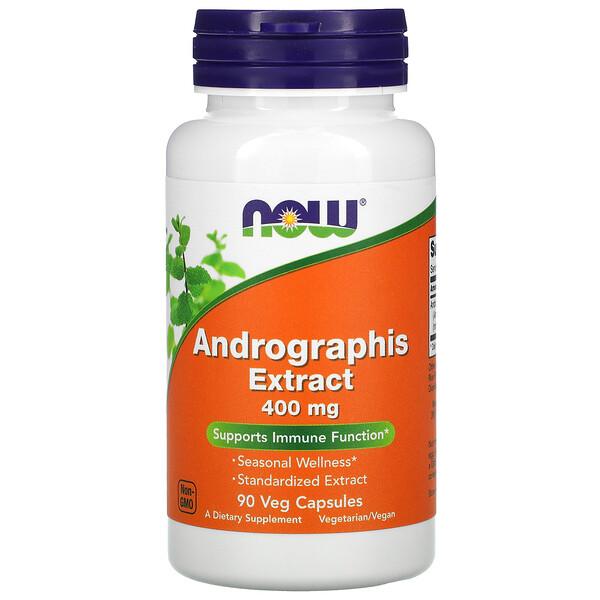 Экстракт андографиса, 400 мг, 90 капсул на растительной основе