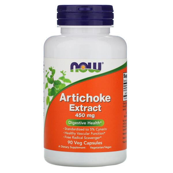 Экстракт артишока, 450 мг, 90 растительных капсул