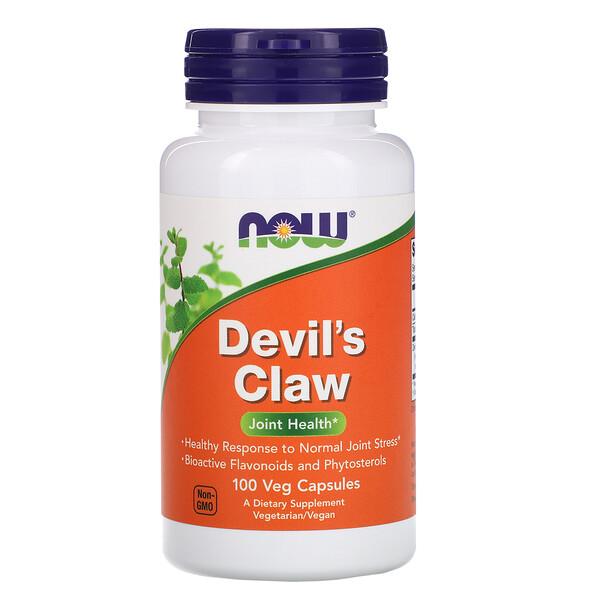 Devil's Claw, 100 Veg Capsules