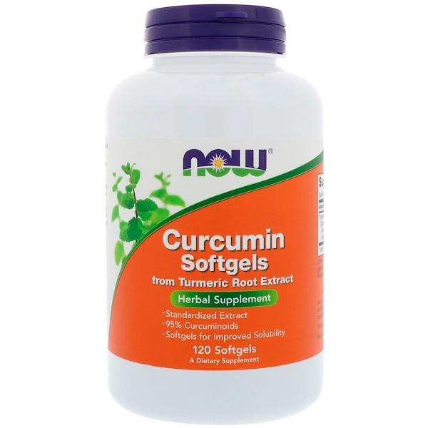 Куркумин, 120 мягких желатиновых капсул