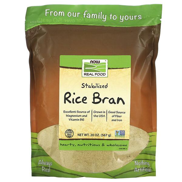Real Food, стабилизированные рисовые отруби, 567 г (20 унций)
