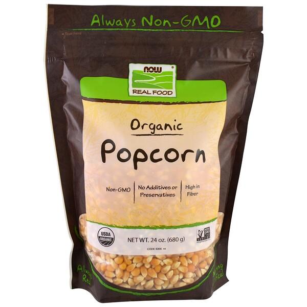 Now Foods, Real Food, органический попкорн, 680 г (1,5 фунта)