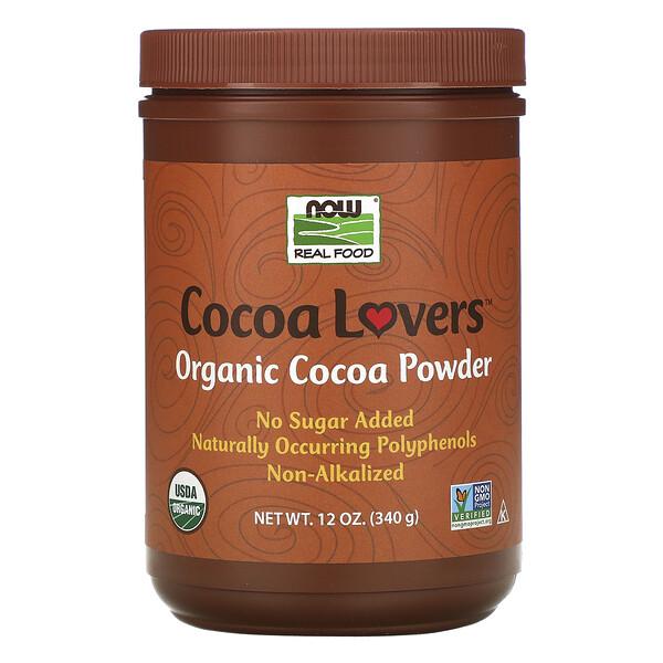 Now Foods, Real Food, Cocoa Lovers, органический какао-порошок, 340г (12унций)