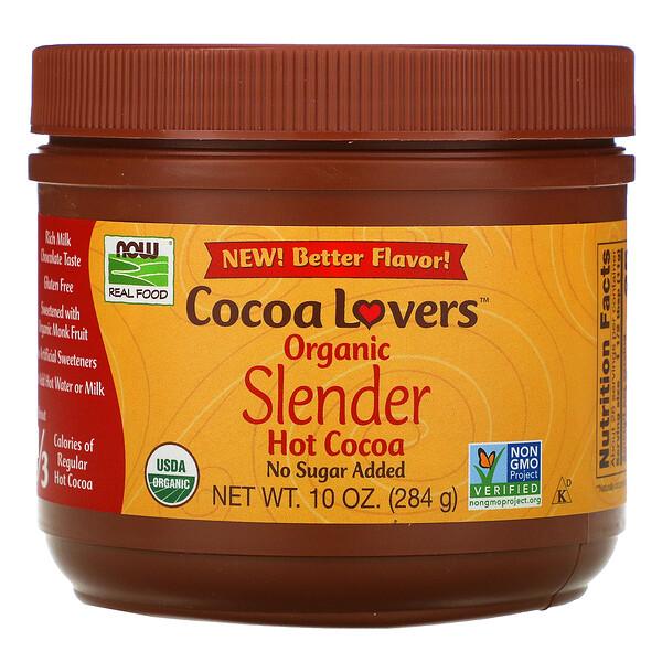 Now Foods, Slender, Горячее какао, 10 унции (284 г)