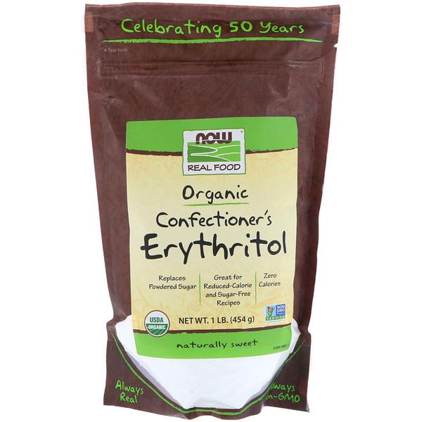 Органический кондитерский эритрит, 1 фунт (454 г)
