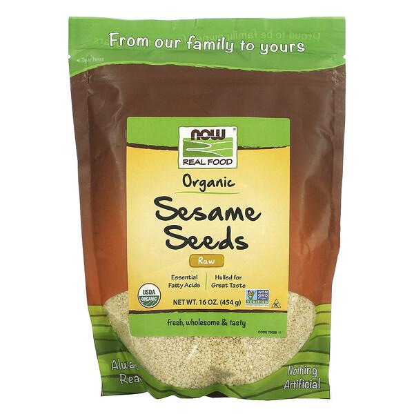 Now Foods, Real Food, органические сырые семена кунжута, 454 г (16 унций)