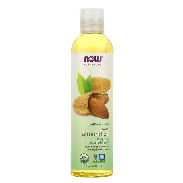 Solutions, Certified Organic Sweet Almond Oil, 8 fl oz (237 ml)