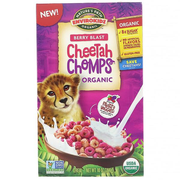 Envirokidz, Cheetah Chomps, органический сухой завтрак, ягодное ассорти, 284 г (10 унций)