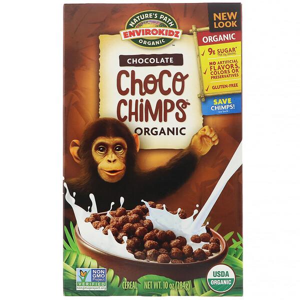 Envirokidz, Choco Chimps, органический сухой завтрак, шоколад, 284 г (10 унций)