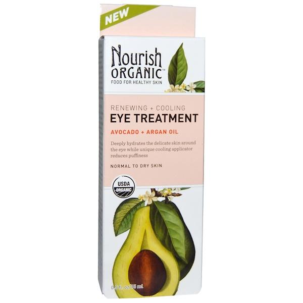 Nourish Organic, Уход для глаз с восстанавливающим и охлаждающим эффектом, авокадо + аргановое масло, 0,5 жидких унций (15 мл) (Discontinued Item)
