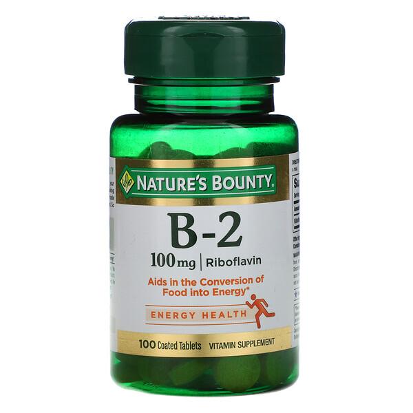 ВитаминB-2, 100мг, 100таблеток, покрытых оболочкой
