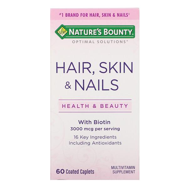 Волосы, кожа и ногти, 60 капсул, покрытых оболочкой