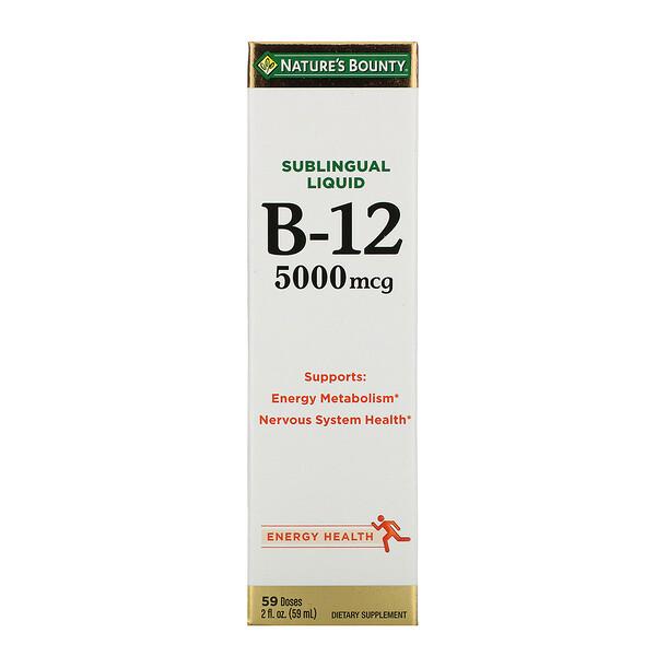 Подъязычный жидкий витамин B12, 5000 мкг, 59 мл (2 жидких унции)