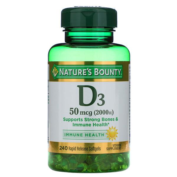 Nature's Bounty, D3, 50 mcg (2000 IU), 240 Rapid Release Softgels
