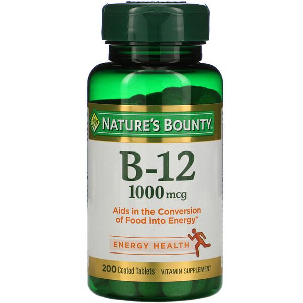 B-12, 1000 мкг, 200 таблеток с оболочкой