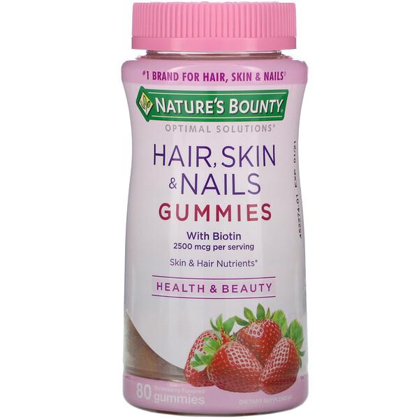 Nature's Bounty, Optimal Solutions, для волос, кожи и ногтей, с ароматом клубники, 80 жевательных таблеток