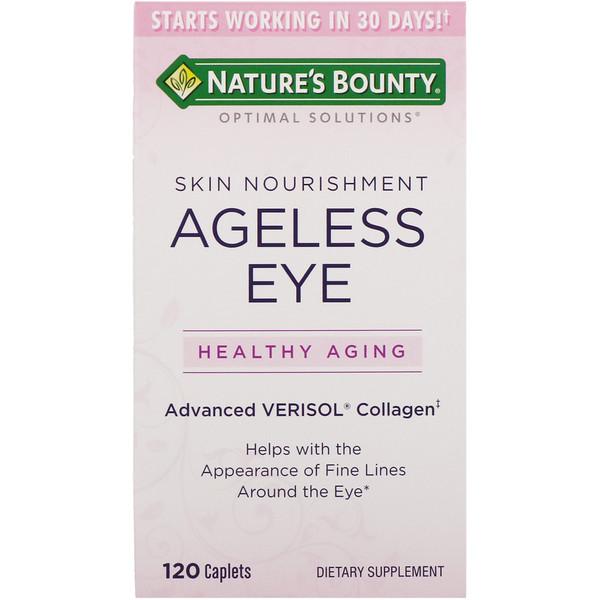 Nature's Bounty, Увлажняющий омолаживающий крем вокруг глаз Optimal Solutions, 120 капсул (Discontinued Item)