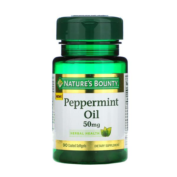 Масло перечной мяты, 50 мг, 90 мягких таблеток с покрытием