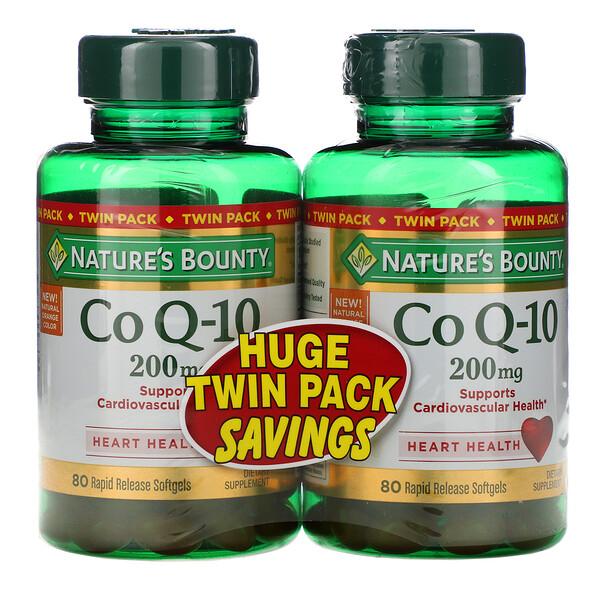 КоэнзимQ10, двойная упаковка, 200мг, по 80мягких таблеток с быстрым высвобождением каждая