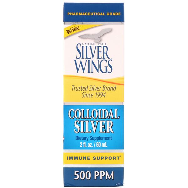 Коллоидное серебро, 500 ч/млн, 60 мл (2 жидких унции)