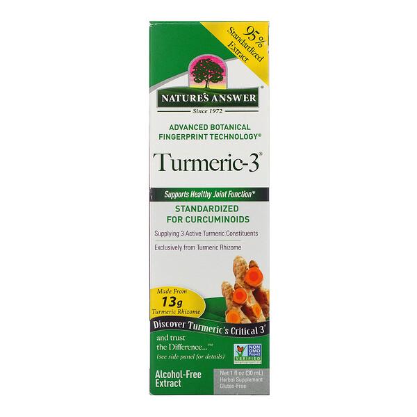 Turmeric-3, Alcohol-Free, 1 fl oz (30 ml)