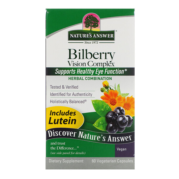 Bilberry Vision Complex, 60 Vegetarian Capsules