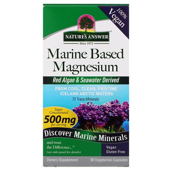 Магний из морепродуктов, 500 мг, 90 вегетарианских капсул