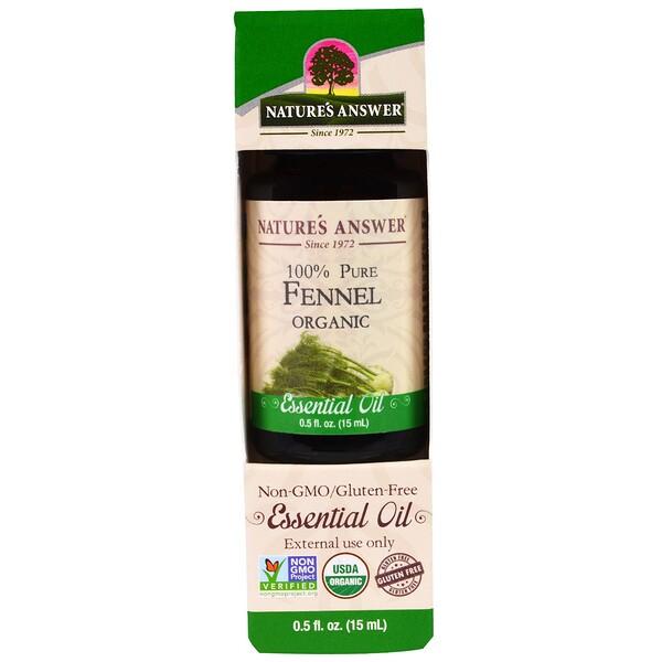 Nature's Answer, Органическое эфирное масло фенхеля , 0,5 жид. унции (15 мл)