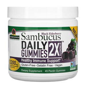 Nature's Answer, Black Elderberry Sambucus Daily Gummies, 2X Strength, 3,200 mg, 45 Pectin Gummies