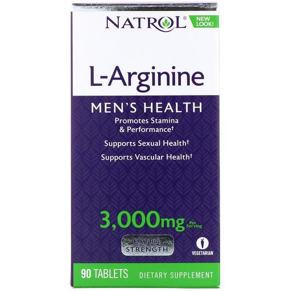 L-аргинин, 3000мг, 90таблеток