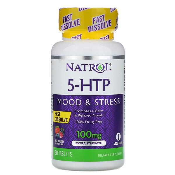 5-HTP, быстрорастворимый, особо эффективный, вкус диких ягод, 100 мг, 30 таблеток
