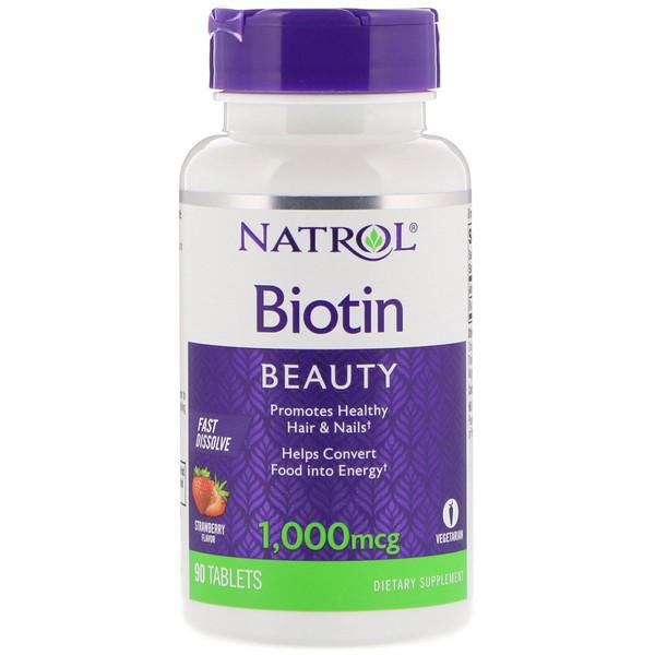 Natrol, Биотин, быстрорастворимый, клубничный вкус, 1000мкг, 90таблеток (Discontinued Item)