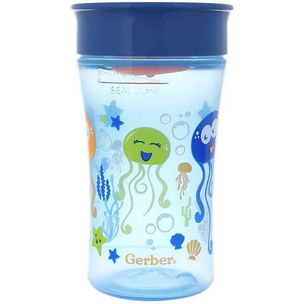 Magic 360, волшебная чашка-непроливайка, с 12 месяцев, для мальчиков, 10 унц (300 мл)