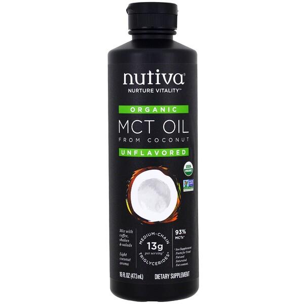 Органическое масло СЦТ из кокоса, без вкуса, 473 мл (16 жидких унций)