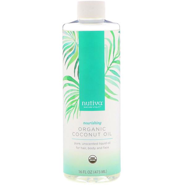 Nutiva, Органическое кокосовое масло, 16 ж. унц. (473 мл)