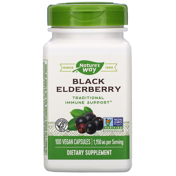 Черная бузина, 575 мг, 100 вегетарианских капсул